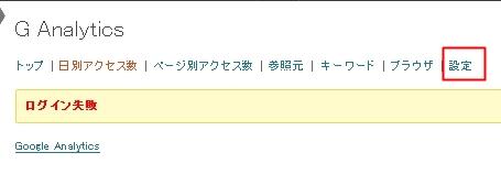 googleimg_4