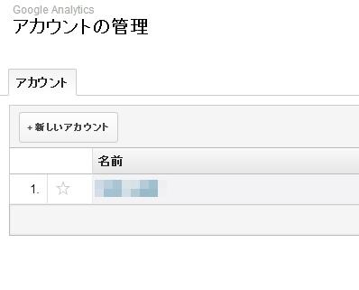 googleimg_6