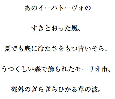 font_ss_2