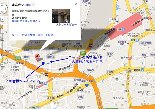 mankai_map_r