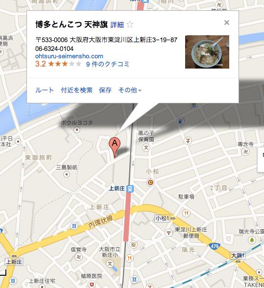 tenjinki_map