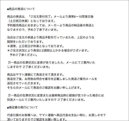 eva_haruyama_3
