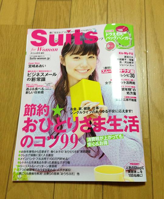 suits_3