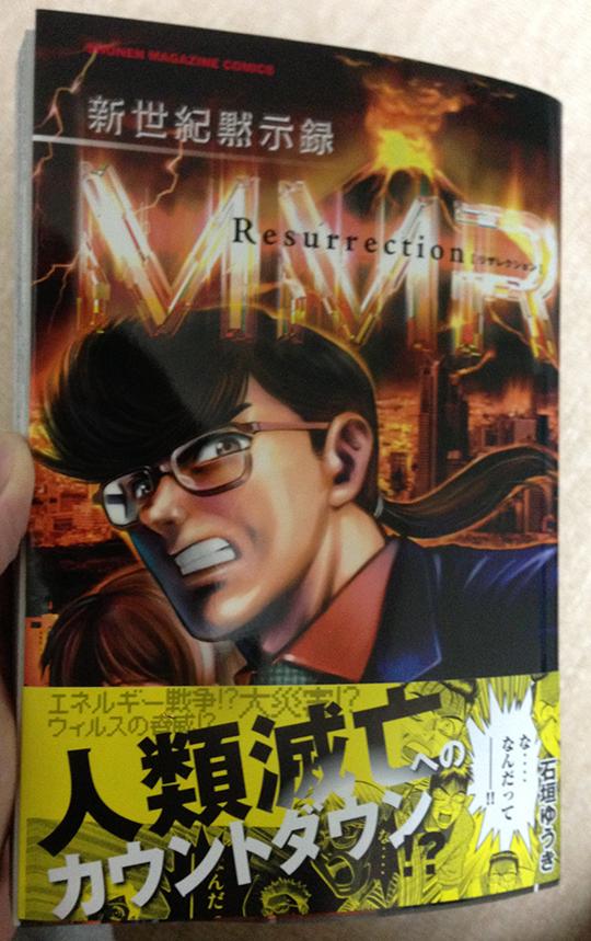 mmr_2