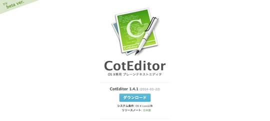 coteditor_top