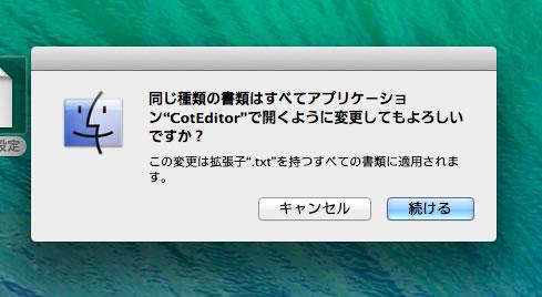 defaultsoft_5