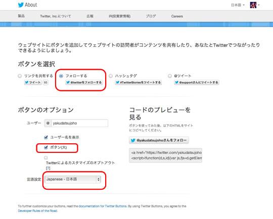 follow_2