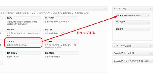 follow_4
