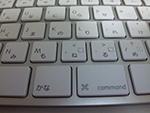 【Mac初心者向け】覚えておくと便利なショートカットキー9つ