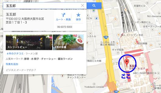 tamagoro_map