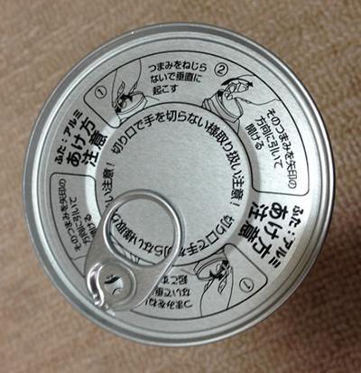 パンの缶詰 プルタブ