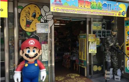 ゲームの殿堂 スーパーポテト レトロ館 オタロード店