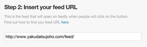 feedly_button