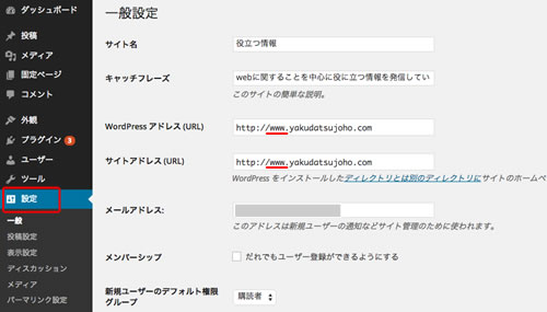 wordpress_url