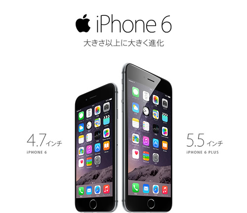 iPhone6 main image