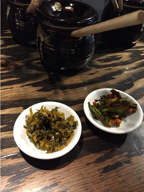 麺'room 神虎 薬味