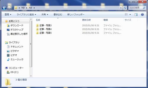mac zip 圧縮