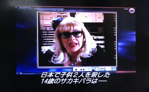 クリミナル・マインド ゾディアック 模倣班