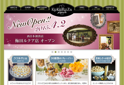 KuKuRuZa popcorn(ククルザポップコーン) 梅田ルクア店