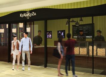 KuKuRuZa popcorn(ククルザポップコーン) 梅田ルクア店 イメージ画像