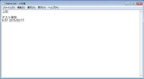 メモ帳 .LOG