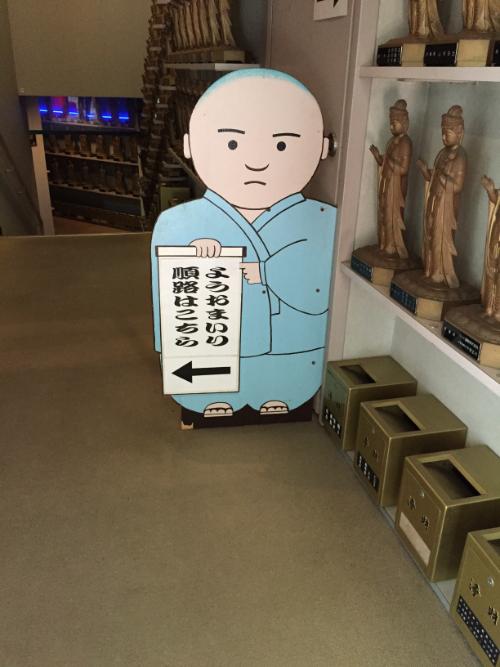 小豆島大観音