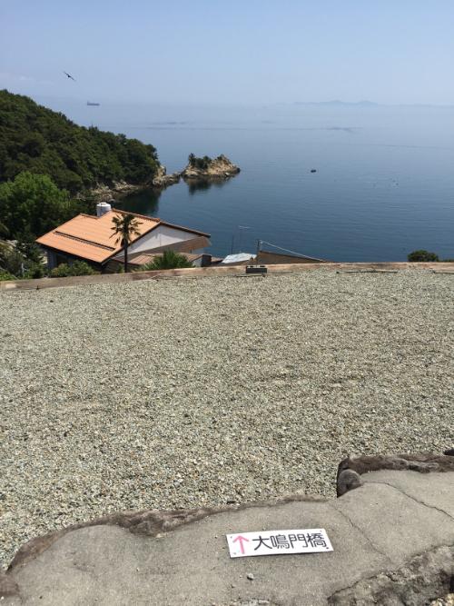 瀬戸内海国立公園 小豆島・南風台