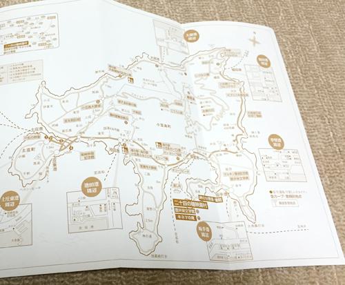 小豆島 地図