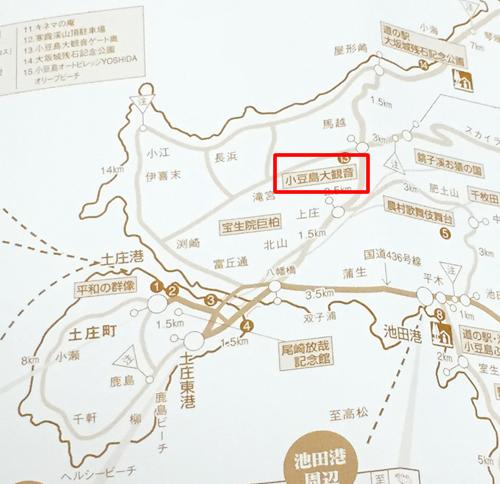 小豆島大観音佛歯寺 地図