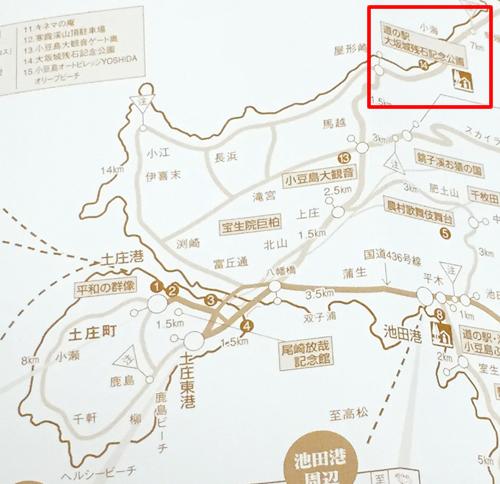 大坂城残石記念公園 地図