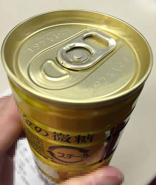 ワンダ 微糖 缶