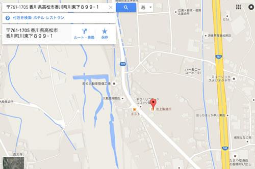 池上製麺所 地図
