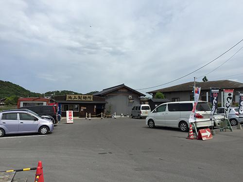 池上製麺所 駐車場