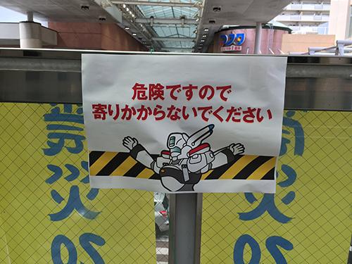 神戸アニメストリート パトレイバーポスター