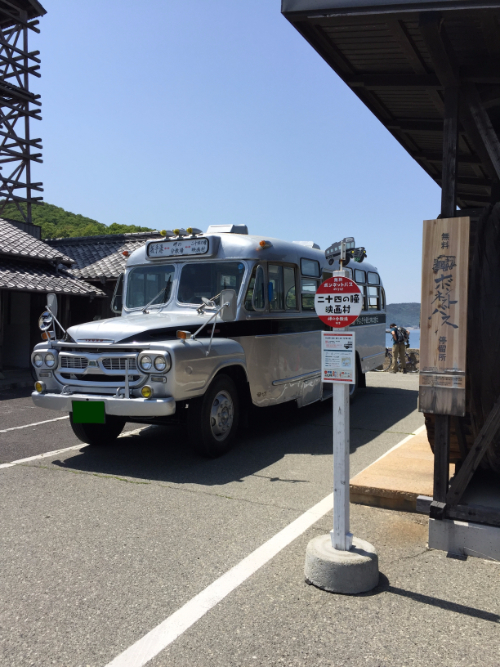 二十四の瞳映画村 送迎バス