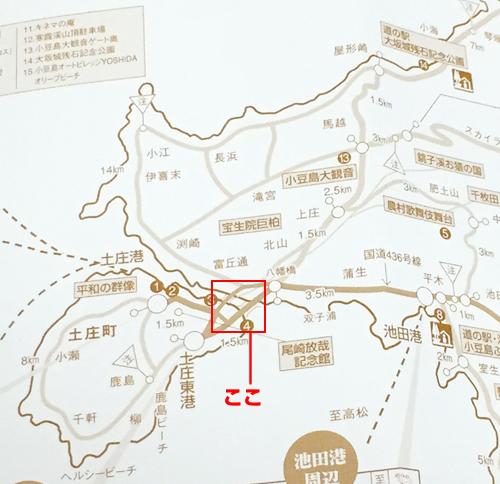 土渕海峡 地図