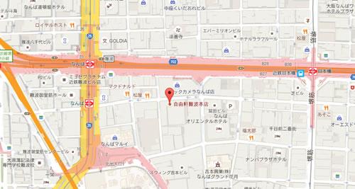 自由軒 地図