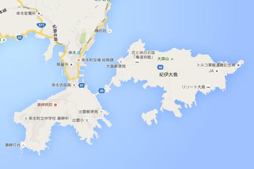 紀伊大島 地図