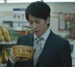 【実食レポート】 マルちゃん正麺カップ 芳醇こく醤油を食べてみた