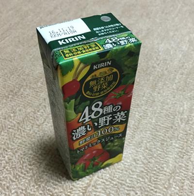 キリン 48種の濃い野菜