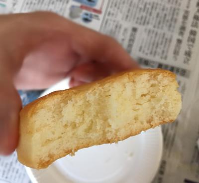 成城石井 ホットビスケット