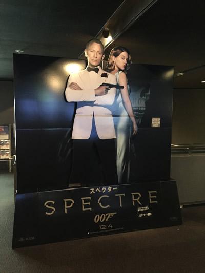 007 スペクター TOHOシネマズ梅田