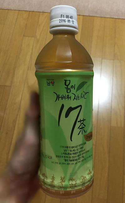 17茶 韓国