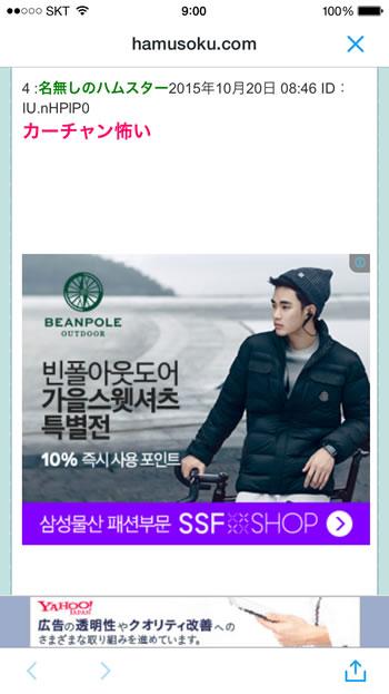 ネット広告 韓国