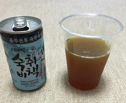 仙人ジュース 韓国