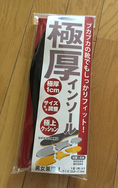 村井 極厚インソール Lサイズ