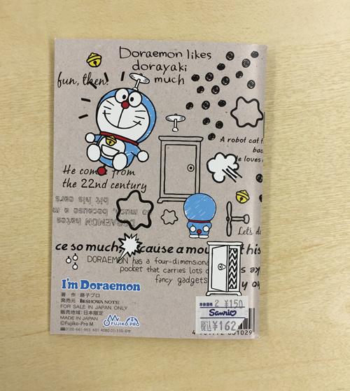 I'm Doraemon 期間限定ショップ