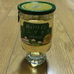 【神戸・三宮】 神戸ワインの期間限定ショップに行ってきた