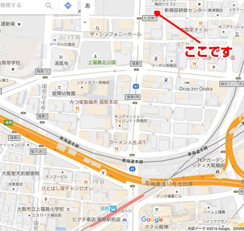 L'ajitto(ラジット) 地図