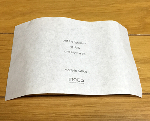 Das bitte by Neue(ダス ビッテ バイ ノイエ) moca(モカ)